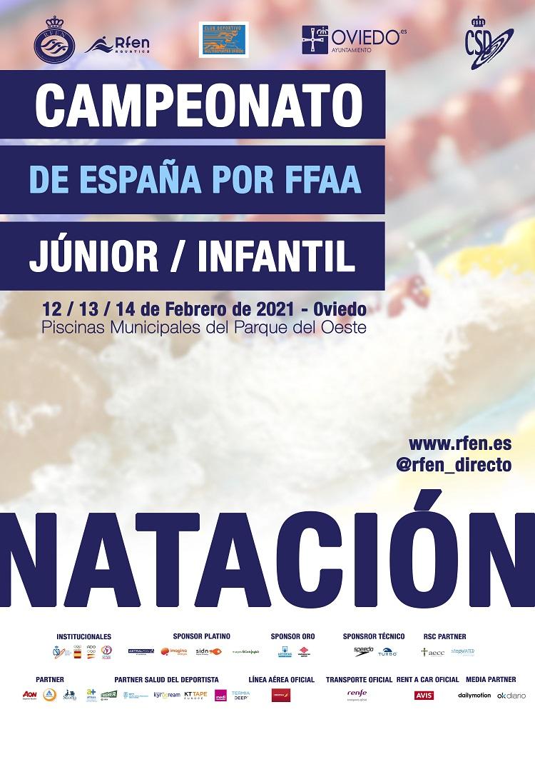 Espainiako AAEE arteko haur eta junior mailako txapelketa